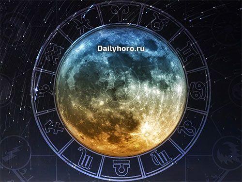 Лунный день сегодня 26апреля 2018 года