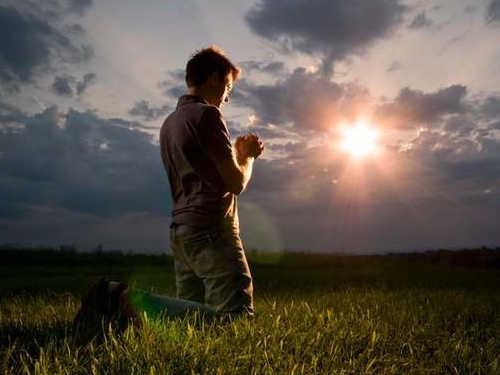 Молитвы науспех иудачу вовсем