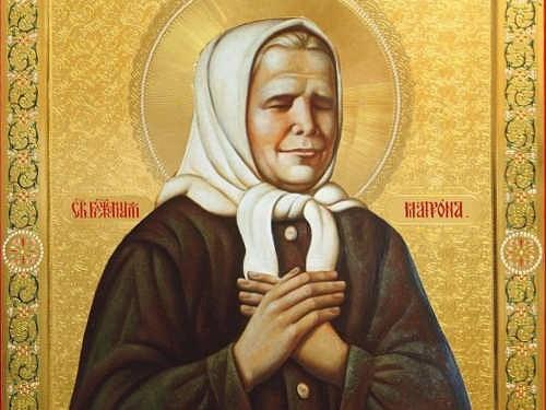 Молитвы Матроне Московской оденьгах, любви иисцелении 2 мая 2018 года