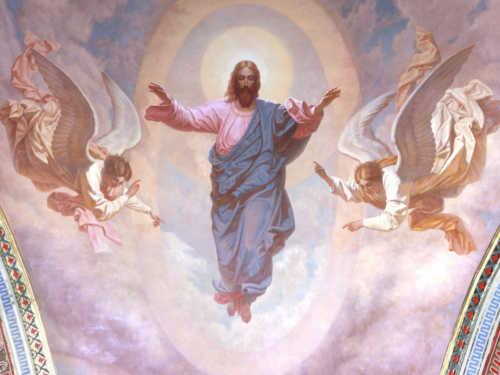 Вознесение Господне 17мая: молитвы наудачу иблагополучие