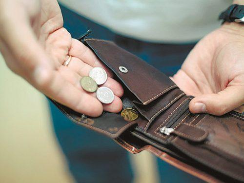 5привычек бедных людей, которые мешают разбогатеть