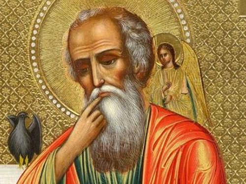 День Иоанна Богослова 21мая 2018 года
