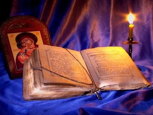 Простые молитвы насон грядущий: избавляемся откошмарных сновидений