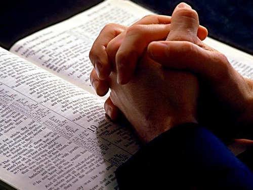 Православные молитвы перед началом всякого дела