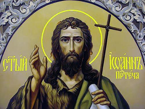 Молитвы Иоанну Предтече обисцелении испокойствии