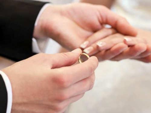 Идеальный день для заключения брака