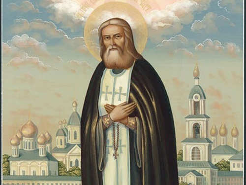 День святого Серафима Саровского