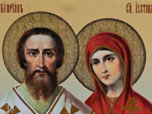 Молитвы Киприану иУстинье отколдовства ипорчи