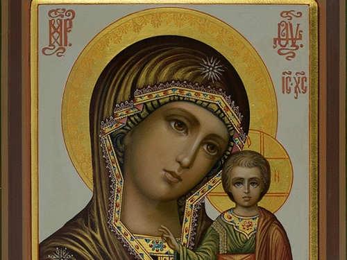 День Казанской иконы Божией Матери 4ноября 2018 года