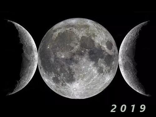 Лунный календарь на2019 год