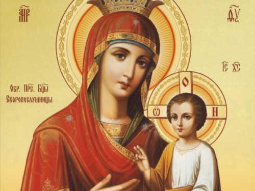 День иконы Божией Матери «Скоропослушница»: молитвы об исцелении и исполнении желаний