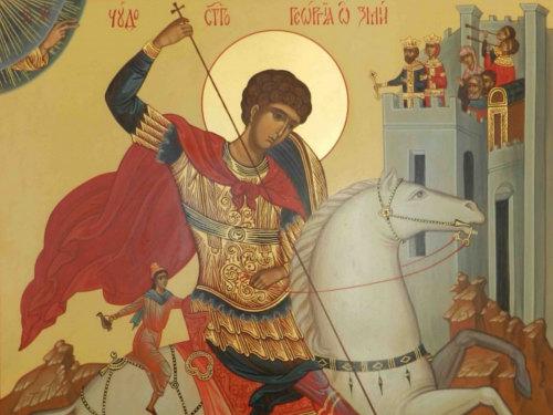 День святого Георгия Победоносца 23ноября 2018 года