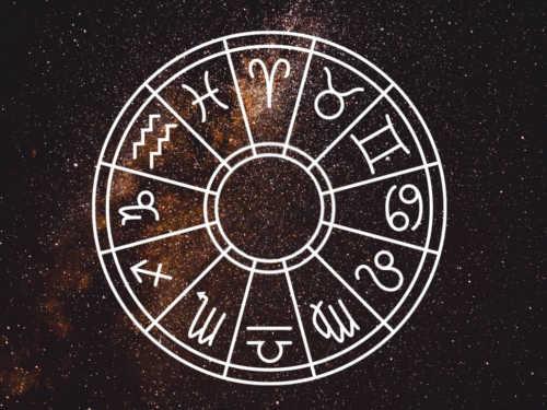 Женский гороскоп на2019 год