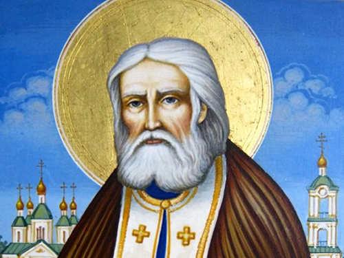 День апостола Андрея Первозванного 13декабря 2018 года