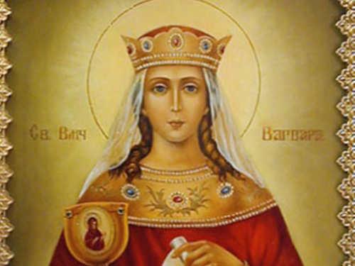 День памяти святой Варвары 17декабря 2018 года