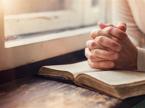 Молитвы насчастье, благополучие идостаток в2019 году