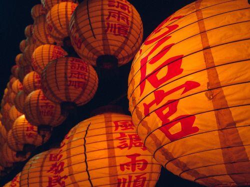 Китайский Новый год 2019: когда начинается и заканчивается
