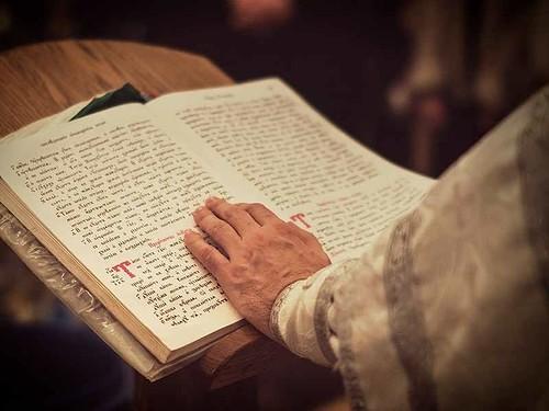 Молитвы наосвящение вещи