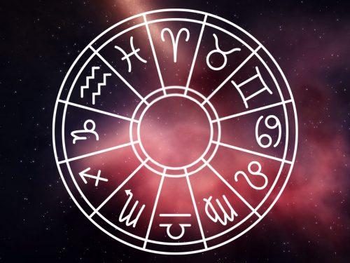 Любовный гороскоп нанеделю с11по17февраля 2019 года
