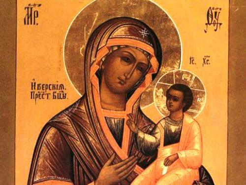 Молитвы в день Иверской иконы Божией Матери 25 февраля 2019 года