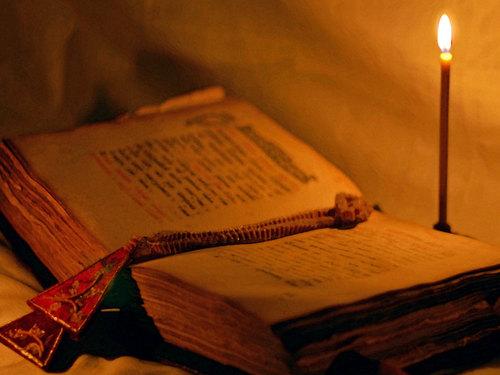 Какие молитвы читают дома вВеликий пост