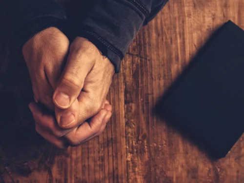 Молитвы отстраха итревоги
