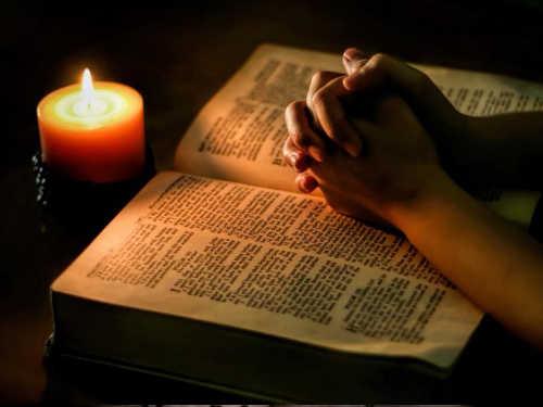 Молитвы отзаговоров ипорчи