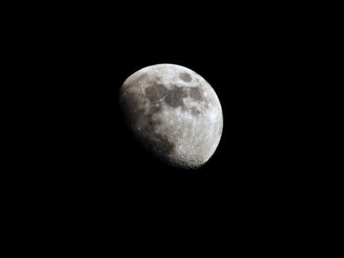 Убывающая Луна вмае 2019 года