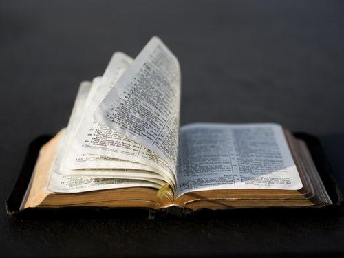 Молитва «Живые помощи» нарусском языке