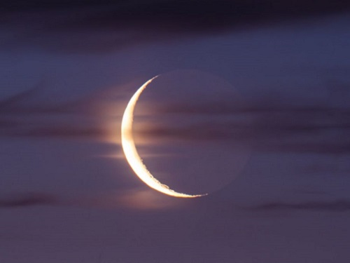 Заговоры наубывающую Луну