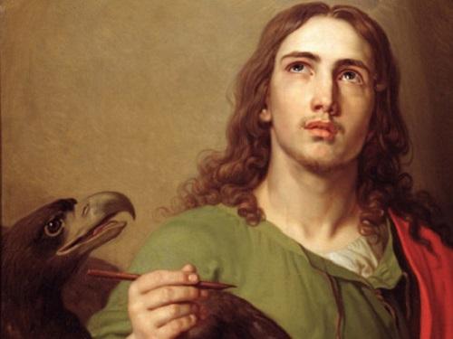 День Иоанна Богослова 21 мая 2019 года
