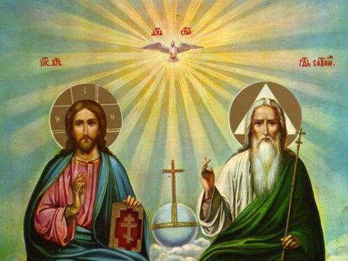 Когда будет Троица в2019 году управославных