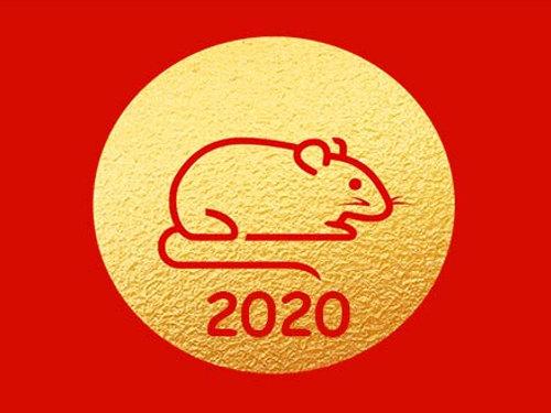 2020 год— високосный или нет
