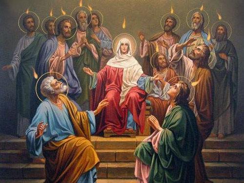 Пятидесятница: день Святой Троицы в2019 году