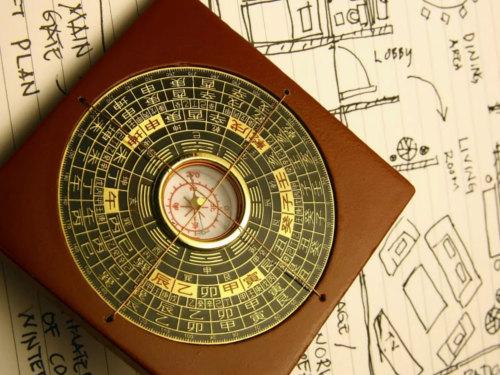 Стороны света пофэн-шуй: как определить благоприятные зоны вквартире