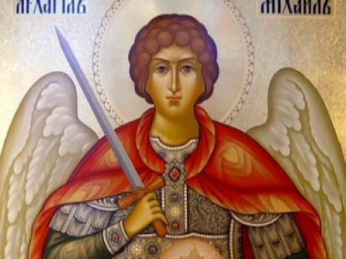 Михайлово Чудо 19 сентября: традиции и обычаи праздника