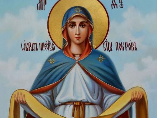 Молитвы Богородице наПокров 14октября 2019 года