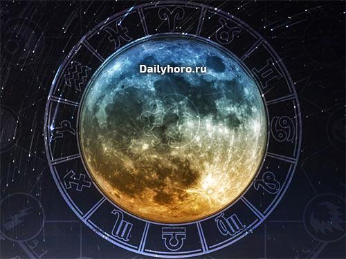 Лунный день сегодня 23 октября 2019 года
