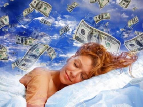 Кчему снятся бумажные деньги