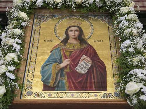 День святой великомученицы Варвары 17декабря 2019 года