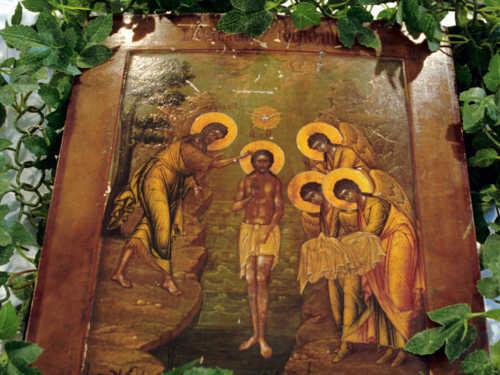 Когда отмечать праздник Богоявления Господня в2020 году