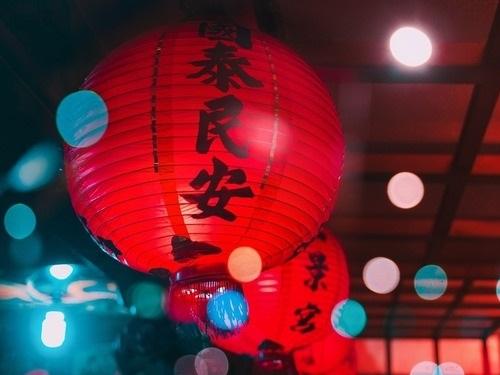 Китайский Новый год— 2020: как привлечь удачу ибогатство