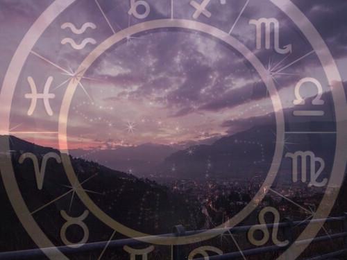 Астропрогноз намарт 2020 года