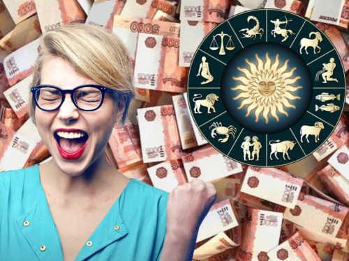6Знаков Зодиака, которые разбогатеют этим летом