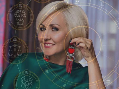 Гороскоп Василисы Володиной нанеделю с8по14июня 2020 года