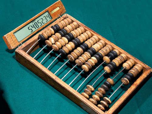 Симоронский калькулятор исполнения желаний: узнаем свое число удачи