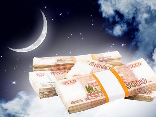 Растущая Луна виюле 2020года: какие ритуалы привлекут деньги