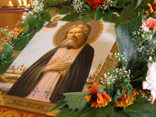 1августа 2020 года— праздник обретения мощей Серафима Саровского