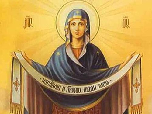 Покров Пресвятой Богородицы в2020году: что можно делать ичто нельзя
