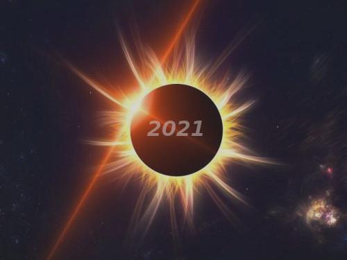 Все лунные исолнечные затмения 2021 года